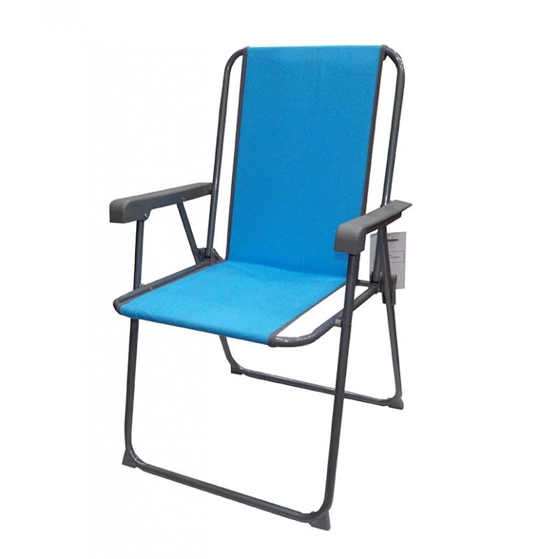 Chaise Plage Pliable Bleu Ou Jaune Ideal Pour Et Dettente