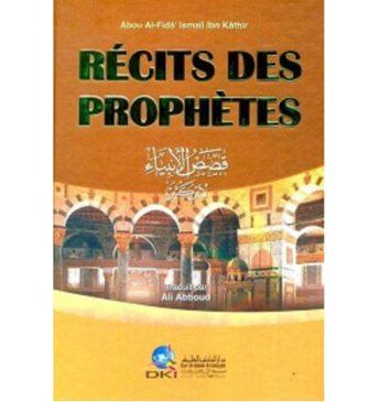 قصص الانبياء Récits des Prophétes