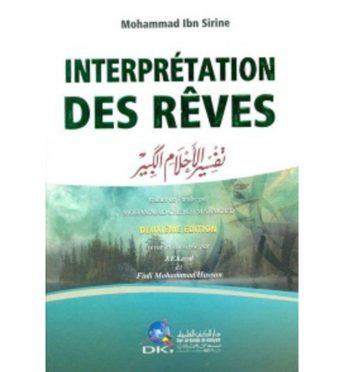 تفسير الاحلام الكبير Interprétation des Réves